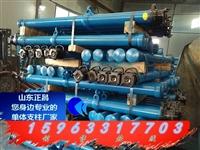 dwx悬浮式单体液压支柱生产厂家,国标4米悬浮单体支柱