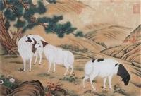 郭万龙三羊开泰找哪家公司拍卖