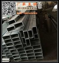 304不锈钢方管规格价格表