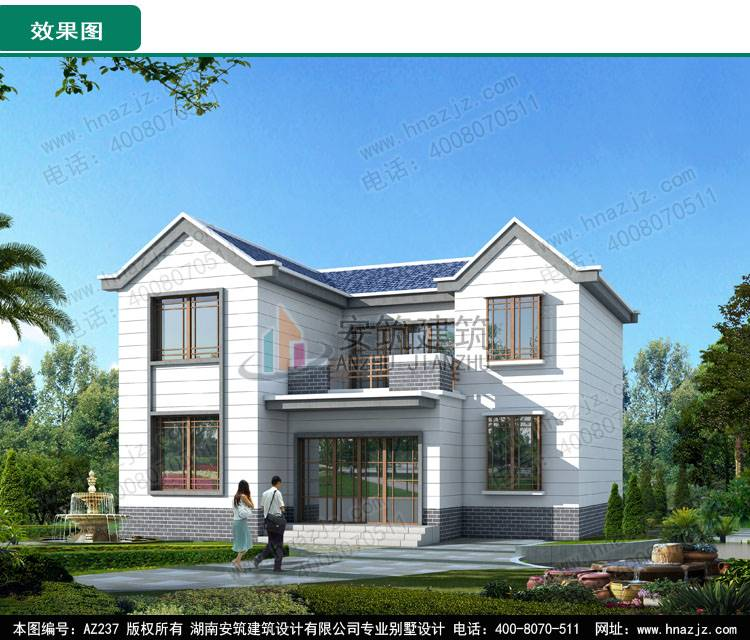 中式房屋设计图