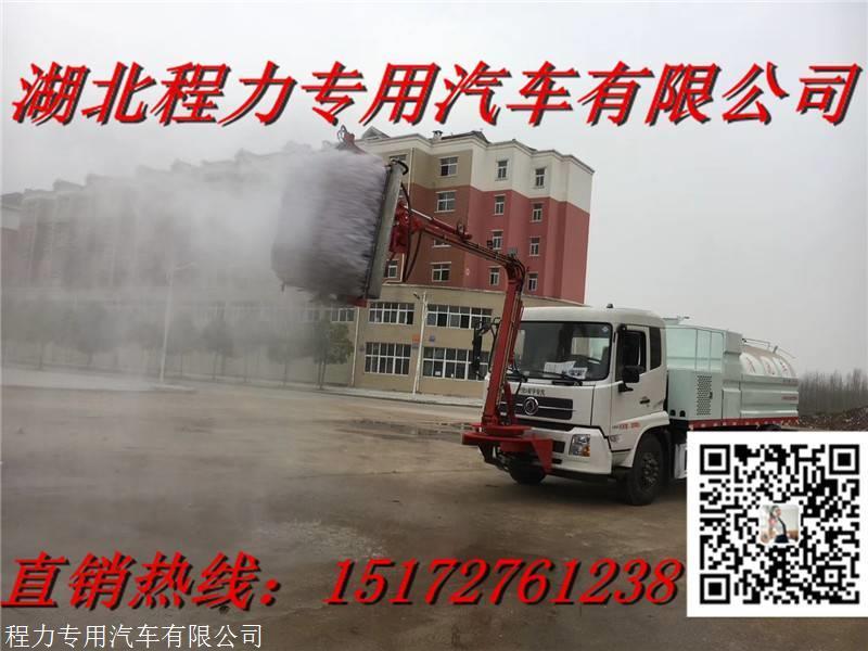 漳州市东风天锦护栏清洗车,多功能大型清洗车