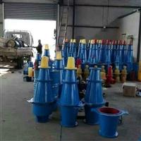 聚氨酯旋流器,旋流器生产厂家