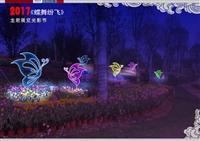 株洲燈光展廠家打造超級震撼燈光秀