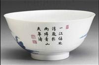 哪家公司是专业拍卖清料?#26159;?#23665;水纹碗的 汉斯德拍卖