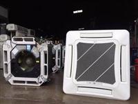 廣州二手空調市場,廣州二手天花機市場,廣州二手空調回收