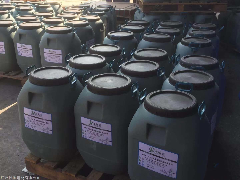 AMP-100二阶反应型防水粘结材料供应商
