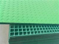 四川玻璃钢格栅-集生产销售于一体的厂家