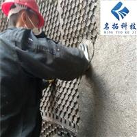 耐磨料 下料斗耐磨胶泥 防磨陶瓷涂料