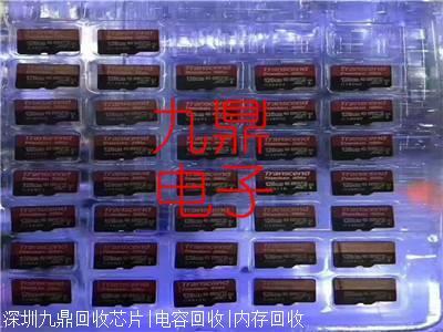 郑州采购TCA6416AZQSR电子采购多量