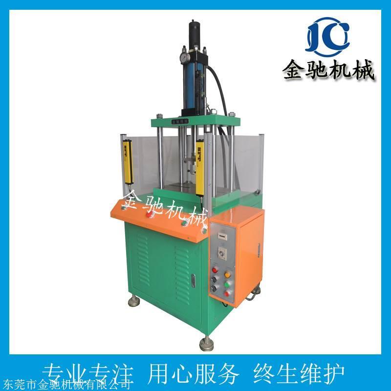 四柱液压机JCH-10TS框架式油压机压力机