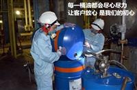 广东油墨溶剂油厂家 2731号溶剂油 初馏点270 干点310