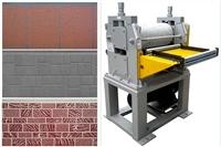 外墙金属雕花板生产线 就在劲克马机械 多年行业经验