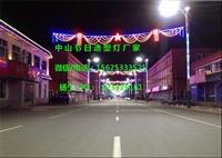 暢銷新款LED過街造型燈 簾子LED燈 中國結組合造型燈