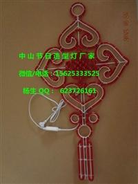 LED路燈桿造型燈 星光燦爛燈桿造型裝飾 中國結