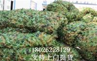 申博体育厂家广东地区现货