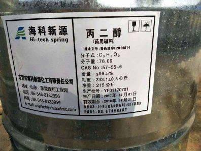 吉安回收公司回收洗罐溶剂