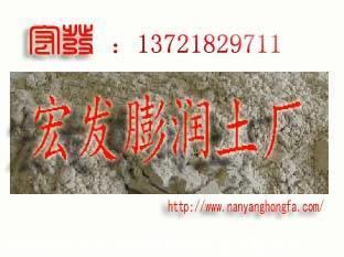 腻子粉膨润土-型煤膨润土-湖南膨润土