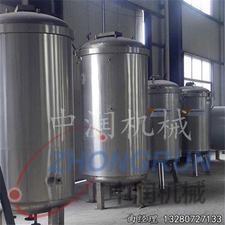 厂家直销高温高压立式粽子蒸煮锅