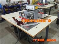 PVC雨披雨衣热合机 高频雨具焊接专用机现货直供