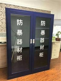 微型消防柜裝備柜,應急物資存放柜