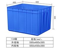 南寧塑料周轉箱廠家-廣西蔚華塑膠