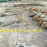 黔南州愚公斧劈裂機廠家供應