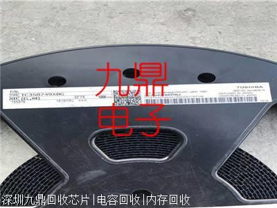 福州收购25LC512-I/SN今日高价