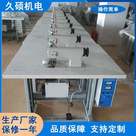 无纺布热合机 超声波缝合机 无纺布花边热合焊接机