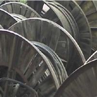 克拉瑪依舊電纜回收 高低壓電纜回收 回收電線電纜價格 上門回收