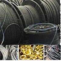 淮陰市廢舊電纜回收 誠信報價我們更專業產品信息