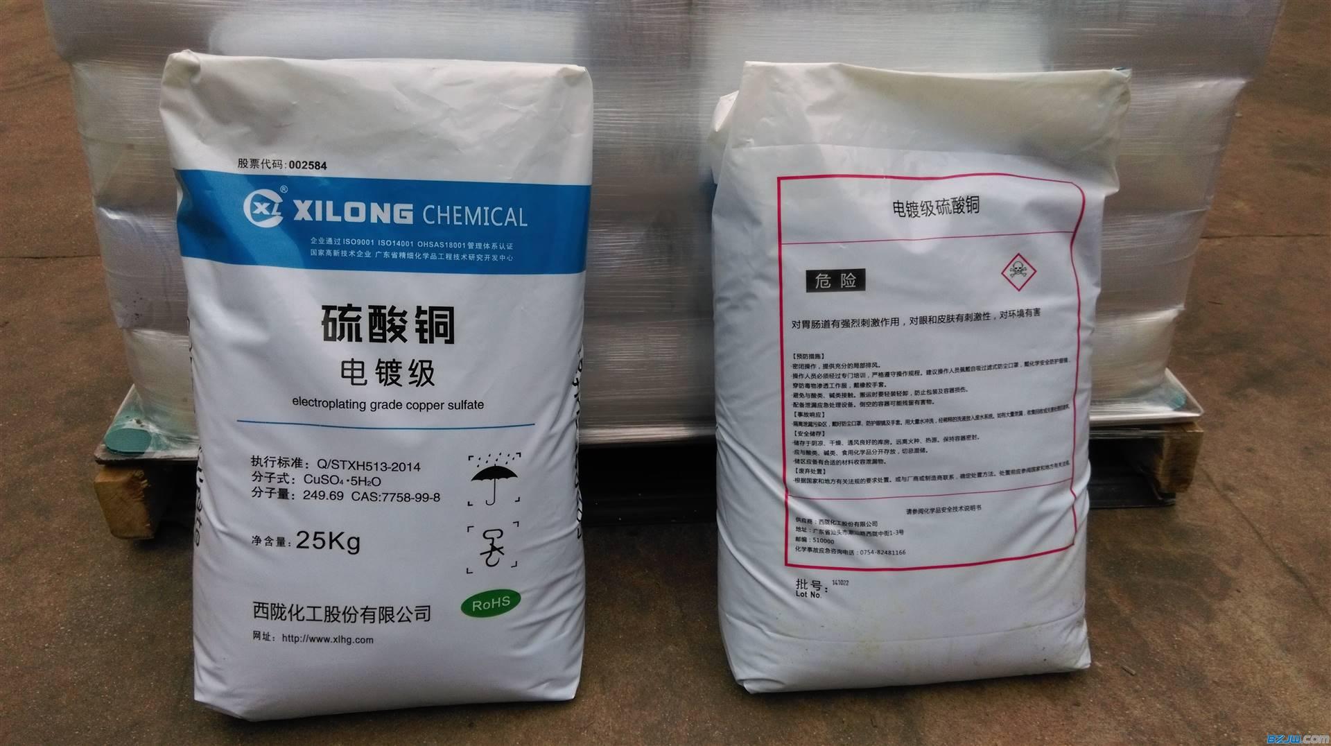 梁平县回收丙二醇千余种回收海虹油漆