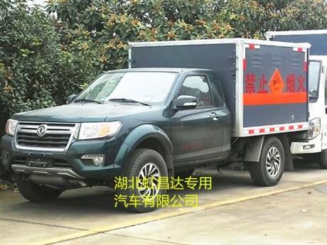 防爆车厂家-郑州日产皮卡民爆车价格