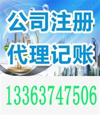 豐臺區巖土工程勘察設計專業資質2級怎么辦理