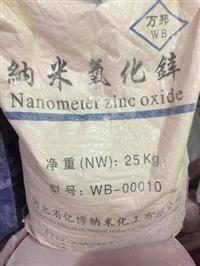 永州回收化学试剂