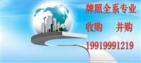 湖南企業走賬平賬類業務辦理要求