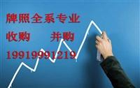 密云縣鐵路電氣化工程專業承包2級辦理