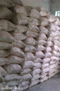 鹤岗市回收废旧化工原料价格
