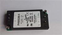 LAMBDA電源GEN-20-76維修 工控機 工業電路板PLC珠三角專業維修