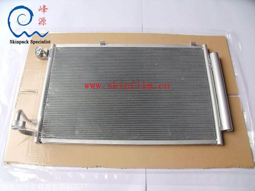 汽车散热器束紧机  汽车水箱散热器真空贴体机  散热器真空塑型机