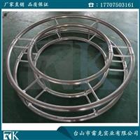 RK廠家直銷鋁合金銀色桁架