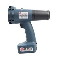 EBS250手持大字机,手持钢管钢板喷码机,无锡汉致打印科技