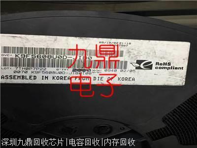 无锡长期ADS1100A2IDBVR回收来单报价