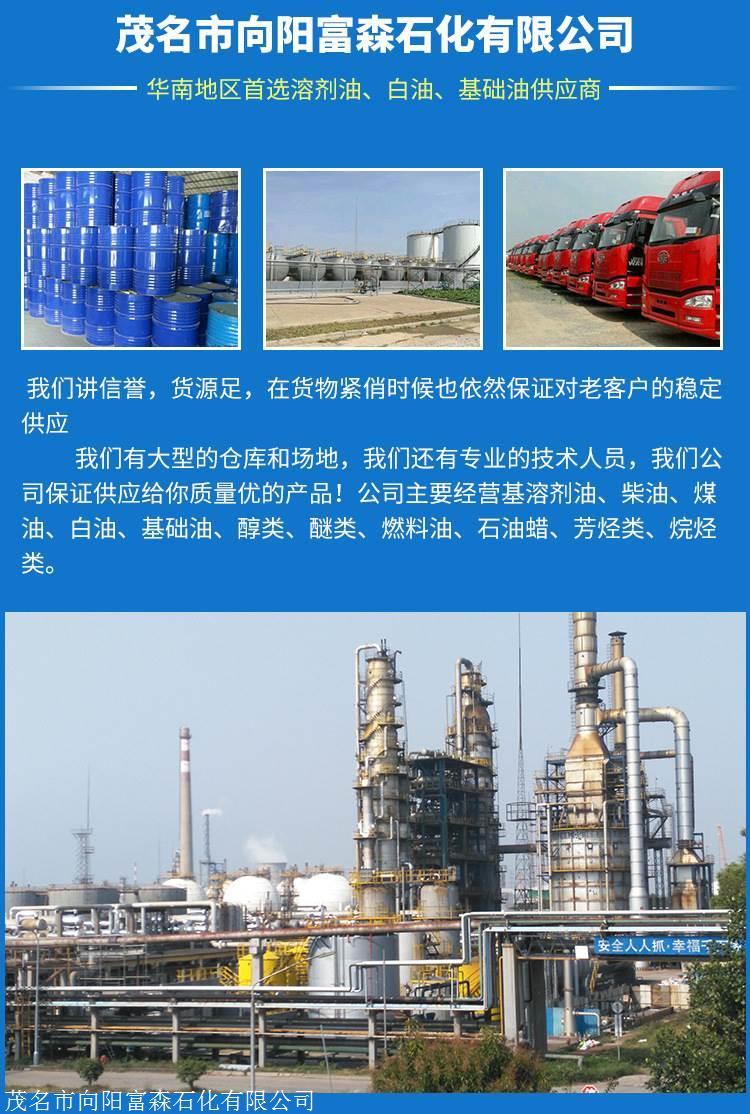 白油国内外标准参考