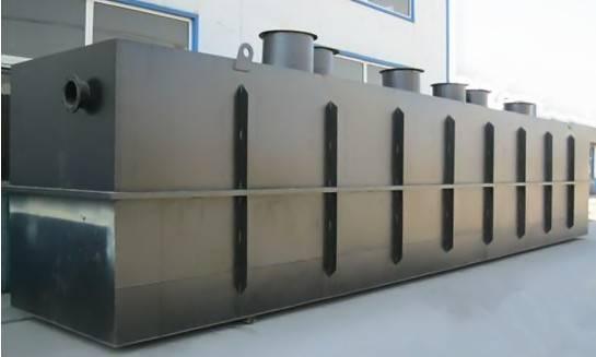 小型办公楼生活污水处理设备