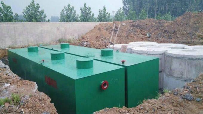 职工楼生活废水处理设备方案设计