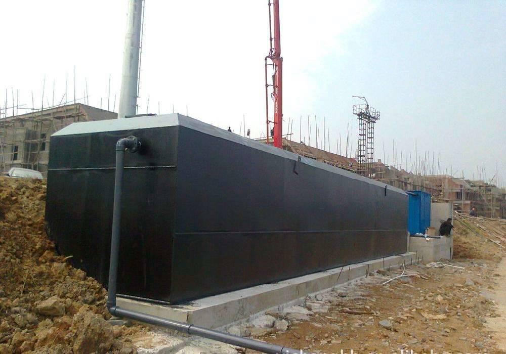 一体化社区生活污水处理设备