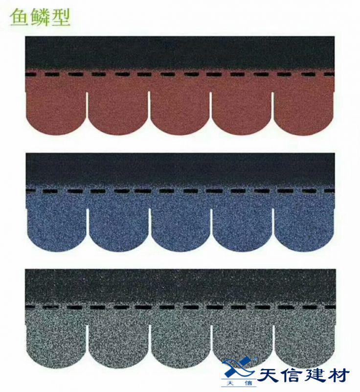 天津沥青瓦形状