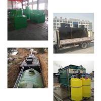 河北新農村社區污水處理設備
