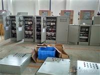 成都专业生产销售安装低压GGD配电柜厂家