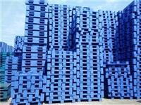 达州渠县塑料托盘厂家供货江津区德感工业园